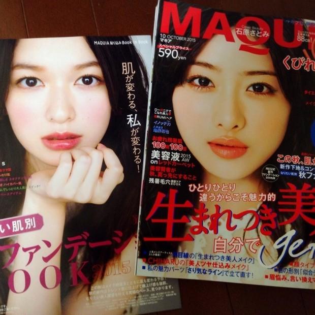 マキア10月号発売♡生まれつき美人は自分でgetする!