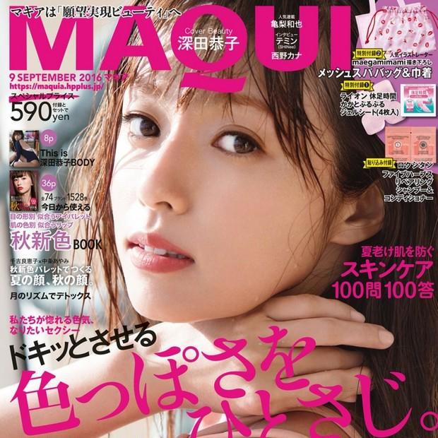 マキア9月号本日発売!表紙は深田恭子さん、みんなのベスコス発表、maegamimami さんのメッシュスパバッグ、休足時間かかとぷるぷるジェルシートついてます。