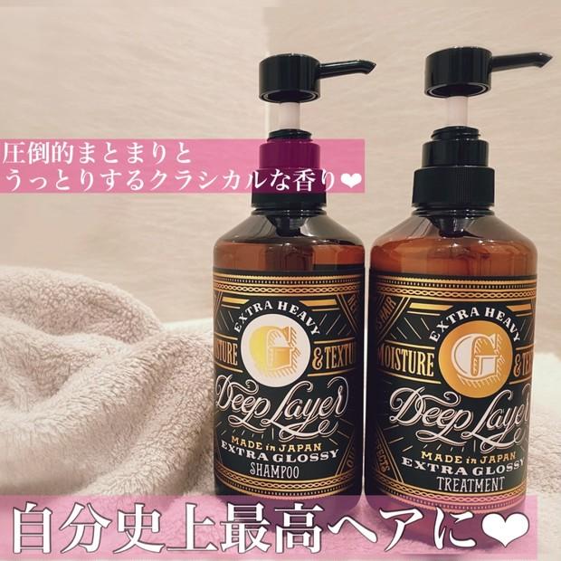 【ヘアケア】クラシカルな香りと圧倒的なまとまりのうぬぼれ髪に❤︎