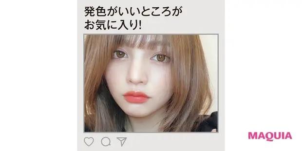 モデル 吉木千沙都さんのMYベスコス・愛用コスメ_4