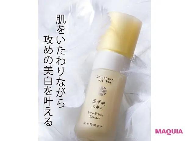 【石井美保さん厳選化粧品】ドモホルンリンクル 美活肌エキス