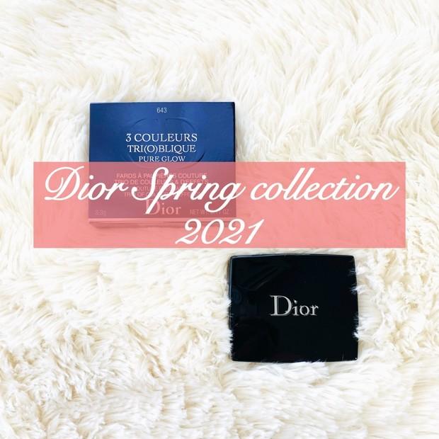 Dior 2021新作!限定色の花模様のアイシャドウパレットを使って春メイク✿