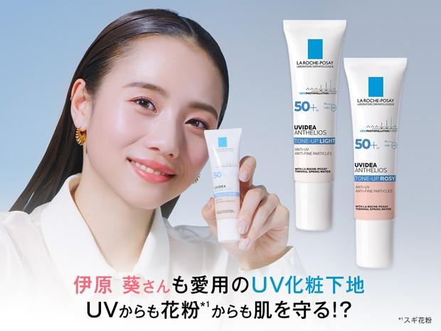 https://maquia.hpplus.jp/skincare/news/laroche-posay2102/