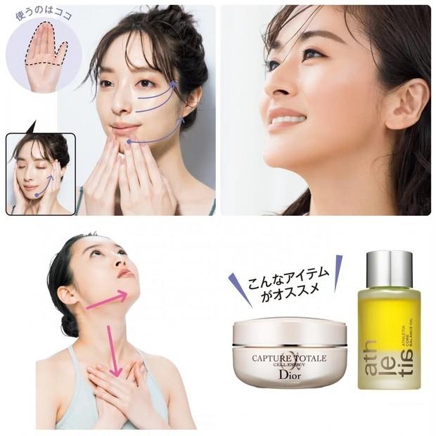 【マスクだるみ対策】顔のたるみ防止におすすめ! リフトアップコスメやマッサージで老け見え予防