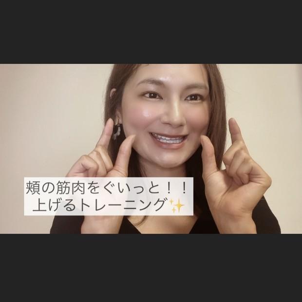 【ほっぺ・口角位置をグイッ!と上げるトレーニング♪】オンラインで意識できていますか? 頬・口角の位置や声の出し方 ボイストレーニングのレッスンで教えている簡単トレーニングを動画付きでレクチャーします♪