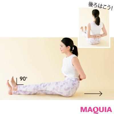 【本気で痩せたいあなたに】下半身の後ろ側の筋肉を増量「後ろ尻歩きトレ」_1