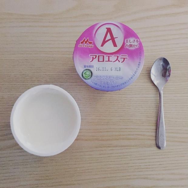 食べて美容成分がとれるヨーグルト、アロエステ