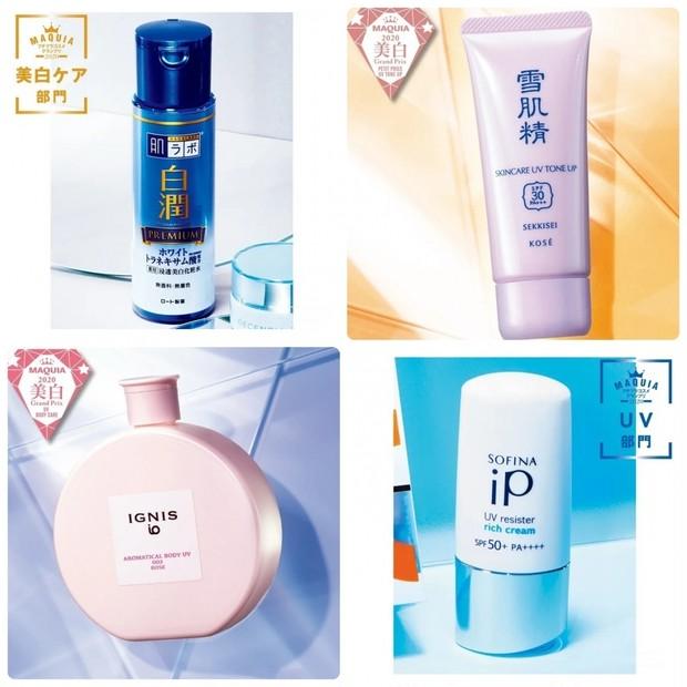 【2020年最新】プチプラ美白・UV人気ランキング! 化粧水や美容液、日焼け止めなどおすすめアイテムは?