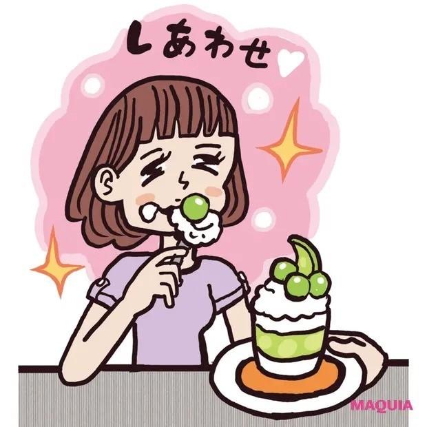 【不安・ストレスを減らすには?】ブレない私をつくる、15のテクニック_14 好きなものを食べる