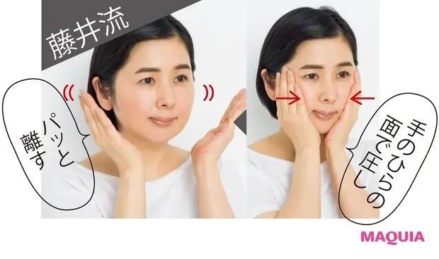 【敏感肌におすすめのスキンケア】圧迫プレスで肌を活性化