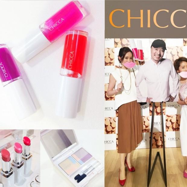 【CHICCA秋の新作コスメ】ウェットリップオイルで魅惑的な唇♡