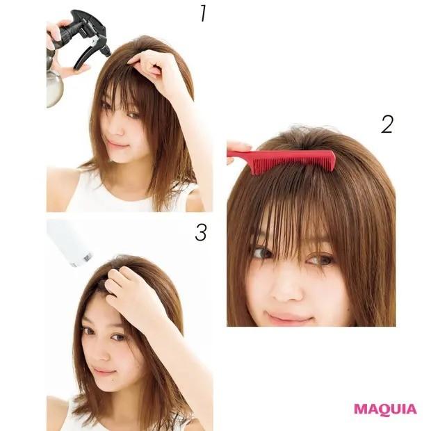【くせ毛など髪のお悩み対策】前髪が割れる!