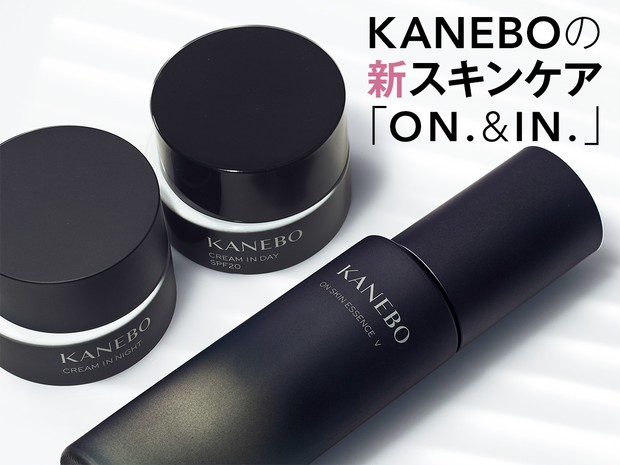 https://maquia.hpplus.jp/skincare/news/kanebo2009/