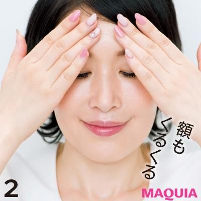 【美容家・小林ひろ美さんのスキンケア】正しい洗顔のやり方_2. 続いて鼻筋からTゾーンを10秒
