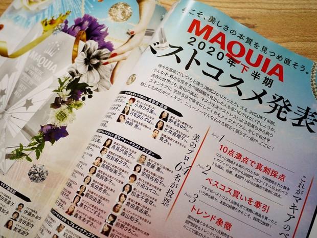 【完売必至】付録越えスケジュール帳にベストコスメ♡MAQUIA1月号発売中!_6