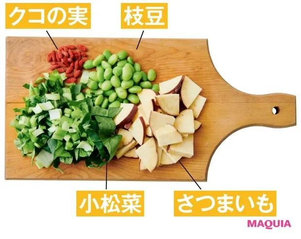 【美容スープレシピ】スーパーフードのクコの実も加えた美肌スープ 「さつまいもとレモンのスープ」材料