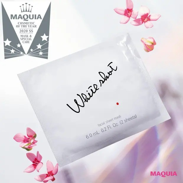 【最新スキンケアランキング】マスク・スペシャルケア部門_1位 ポーラ ホワイトショット QXS