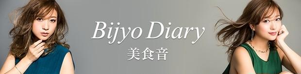 伊藤千晃のBijyo Diary