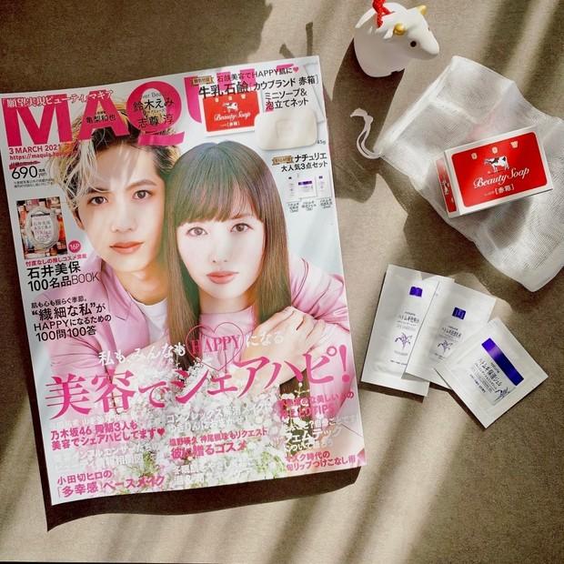 【MAQUIA3月号】最新春コスメやメンズコスメも!見どころをご紹介