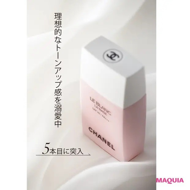 【田中みな実さんの愛用コスメ】シャネル ル ブラン ラ バーズ オーキデ