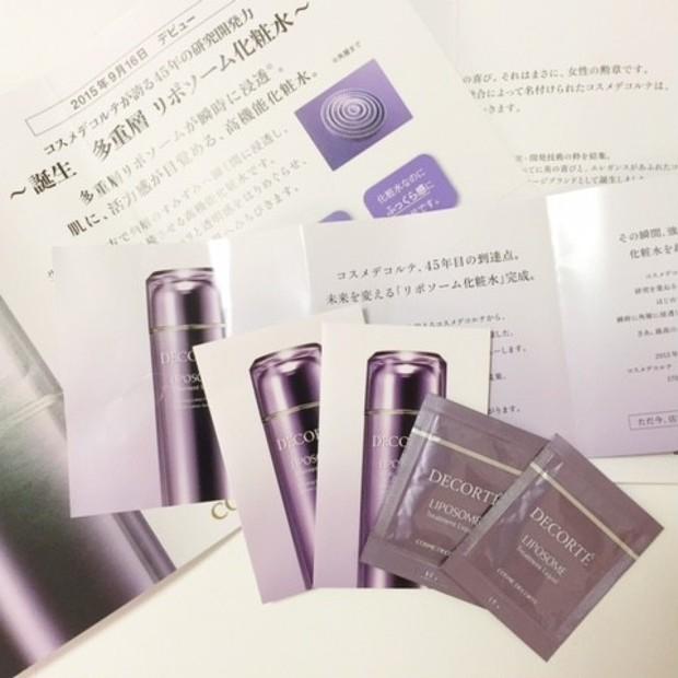 お肌の未来を変える「リポソーム化粧水」この秋、ついに誕生!!