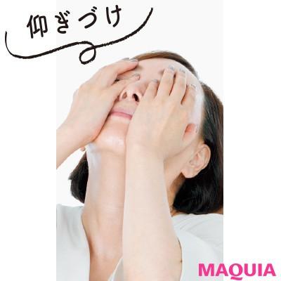 【肌をもっと綺麗に! 肌本来の美しさを引き出すスキンケア】手の使い方を見直し_2