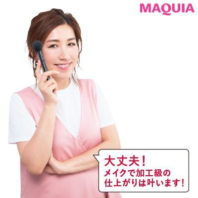 【デカ目メイク】長井かおり presents 加工アプリ級メイク_1