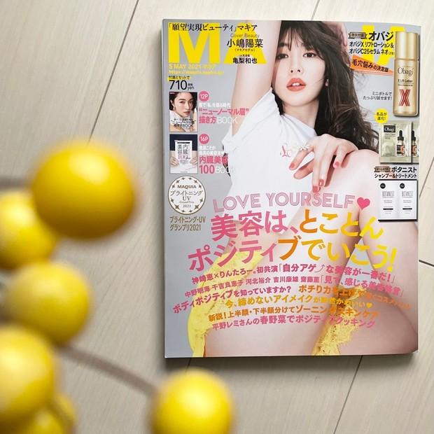 【本日発売MAQUIA最新号】ポジティブになれるビタミンカラーの表紙が目印!オバジの豪華付録も