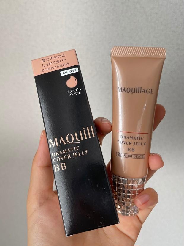 マキアージュ maquillage ドラマティックカバージェリー BB ファンデーション