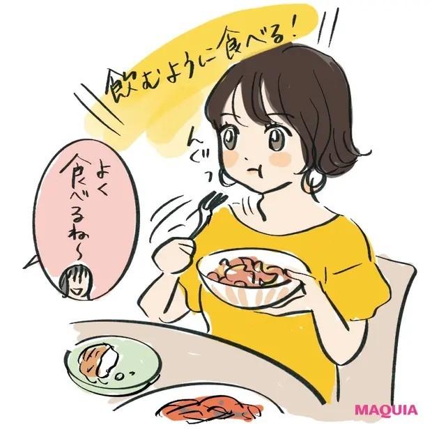 【食べ方を見直すダイエット】<G> 早食いし過ぎタイプの太りグセ