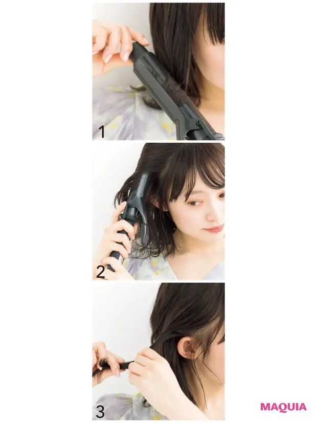 【くせ毛など髪のお悩み対策】アレンジする:トップ&毛先はふんわり!なサイドアップヘア_ヘアアレンジのやり方