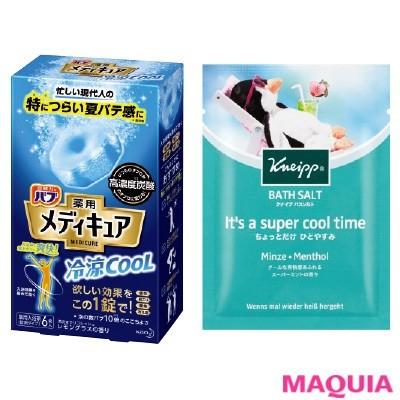 【夏バテ対策】Q 夏向けのクール系入浴剤って、体を冷やさないの?