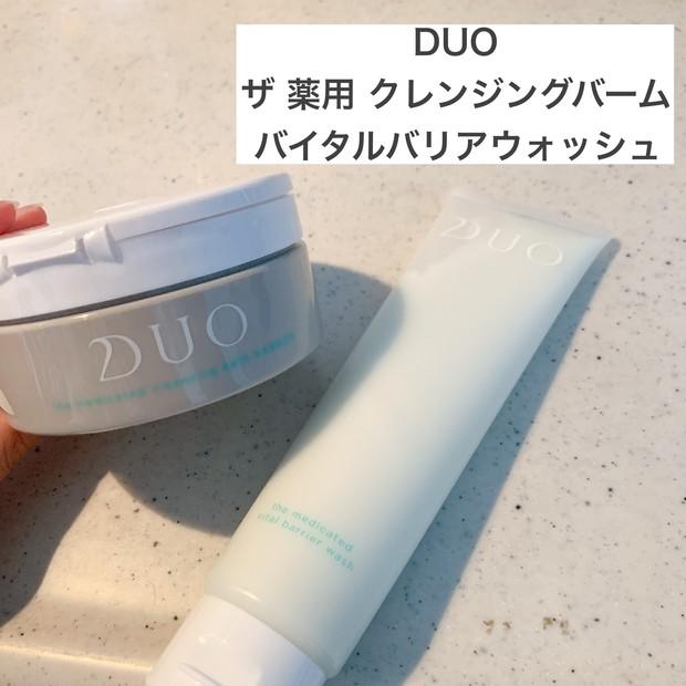 【話題のDUO!!】肌バリアに注目したDUOのクレンジングバームは癒しの香りで使い心地◎_1