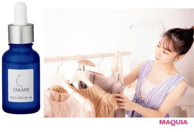 【柏木由紀さんさんのモーニングルーティン】美容液を浸透させつつ、洋服選び