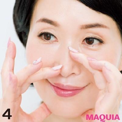 【美容家・小林ひろ美さんのスキンケア】正しいクレンジングの方法_4. 小鼻はくるくる鼻筋はスッス