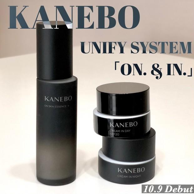 2ステップが時短ではなく極上時間に。KANEBOの新スキンケアアイテムは動画でチェック!