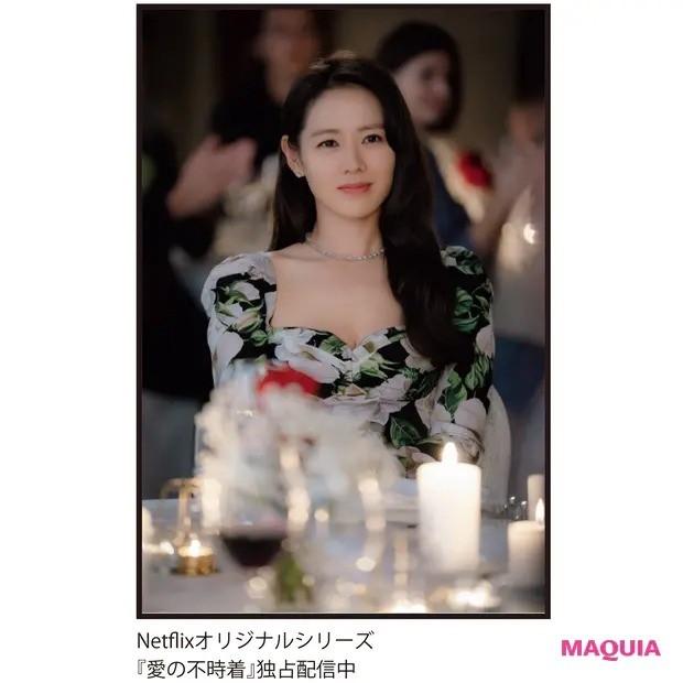 【韓国ドラマのヒロインメイク】「愛の不時着」ユン・セリ