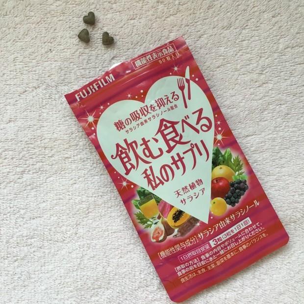 欠かせない存在!「飲む食べる私のサプリ」 富士フィルム ビューティシェア絵梨子的Recommend