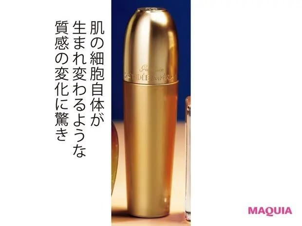 【石井美保さん厳選化粧品】ゲラン オーキデ アンペリアル ザ ナイト セロム