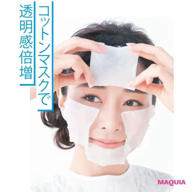 【夏のスキンケア】美容家 石井美保さんのくすみ一掃テク_1
