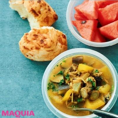 【美容スープレシピ】腸が活性化し、代謝もアップ! 「ツナとナスの ごまカレースープ」