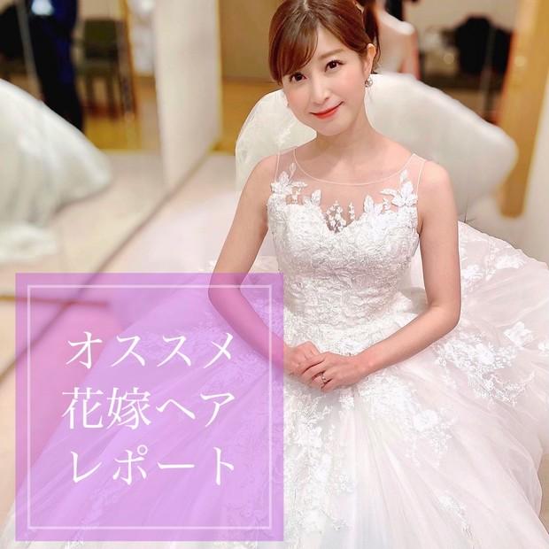 【花嫁美容】前撮りや挙式にオススメ!花嫁ヘアスタイル3選!