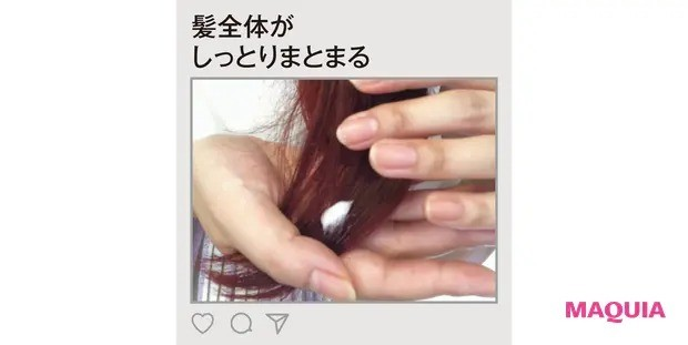 美容家・メイクアップクイーン マミ様のMYベスコス・愛用コスメ_3