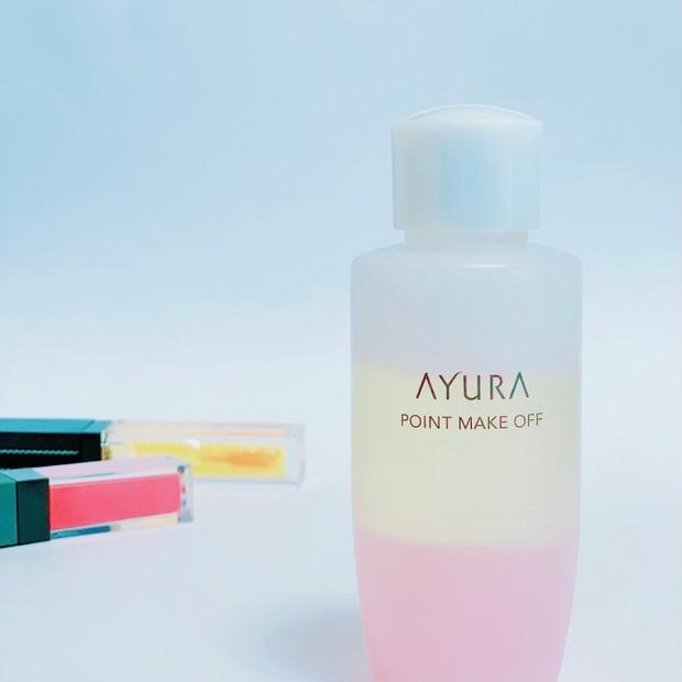 【クレンジング成分不使用】美容液成分だけで落とすアユーラのポイントメイクリムーバー