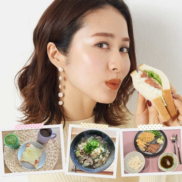 「パンもお米も大好きです」14kg痩せたダイエット美容家・安藤絵里菜さんの食事、拝見!