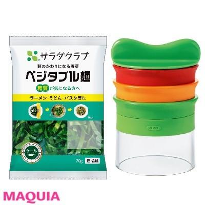 【食べ痩せダイエット】Q.ベジタブル麺って何?
