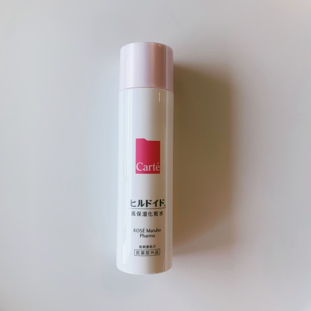 【待望の製品が誕生】Carté(カルテ)ヒルドイドの高保湿化粧水で使うたびに自らうるおう肌へ【スキンケア】_2