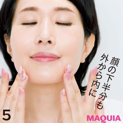 【美容家・小林ひろ美さんのスキンケア】正しい洗顔のやり方_5. 小鼻からあごまで内回転洗い