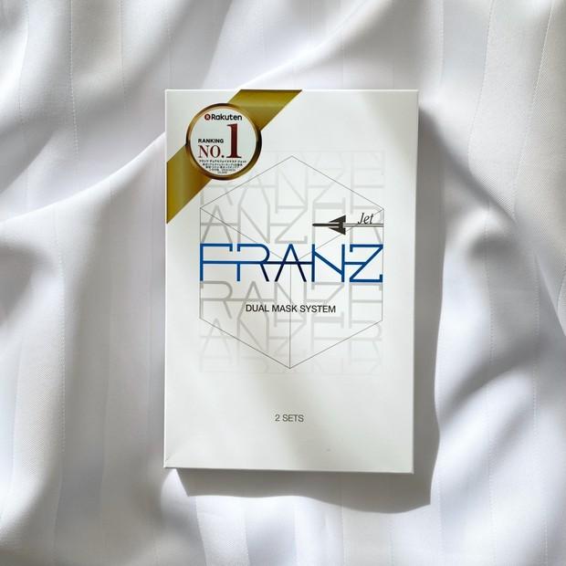 【韓国コスメ】微小電流テクノロジー!FRANZの画期的なフェイスマスクで「おうち時間」もエステ級のケアを