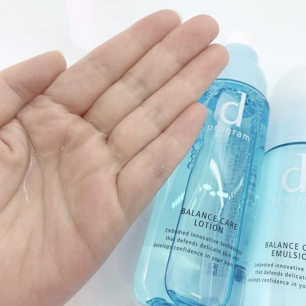 新【dプログラム】は美肌菌に着目! 肌へのやさしさ+効果で、もっとキレイな肌へ #金曜日の肌投資コスメ_2